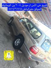 المجمعه - جيكسار نضيف
