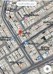عماره تجاريه على شارعين للبيع في حي السبهاني