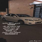 للبيع كامري 2011