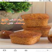 كليجا ملكي طازج للمنطقه الشرقيه