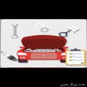 ميكانيكي لصيانة واصلاح السيارات والمعدات