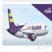 تذكرة طيران من تبوك الى جدة يوم الاربعاء 9 م