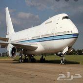 سكراب طائرة كامل للبيع الومنيوم نحاس تيتانيوم
