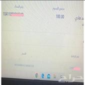اللي عنده منشأه ولا عليها اعفاء انزل له الاعفاء ب 100 يجدد