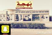 عمارة تجارية للبيع على طريق أنس بن مالك