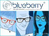 نظارات للحماية من أشعة الشاشات والجوالات