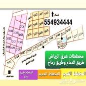 مخططات شرق الرياض طريق رماح والدمام