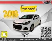 شفروليه سبارك LS 2018 - الخضر للسيارات
