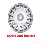 طاسات كامري 2005-2006 جديد