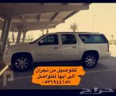 توصيل معلمات وعائلات الى مطار أبها