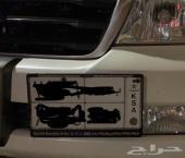 فريمات لاندكروزر وارد قطر