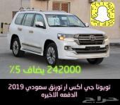 تويوتا جي اكس ار تورنق 2019 - 242000 سعودي
