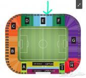تذاكر مباراة السعودية والعراق (واجهة)