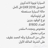 تويوتا لاندكروزر موديل 2016 سعودي