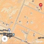 ارض نمار 3020 جاهزه للبناء مساحة 450