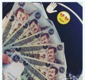 عملات عهد صدام حسين 7 ورقات ب 50 ريال