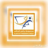 الحاتم لتصميم الموشن والشعارات