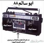 مسجل كاسيت يحول اشرطت الكاسيت الى MP3