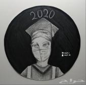 مكينة انتراء 2012 حجم 2000