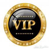 ارقام مميزه اصفار و خمسات 0_0_0 و المزيد VIP