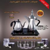 دلة الاصالة الكهربائية للقهوة والشاي