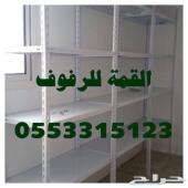 رفوف تخزين لترتيب وتخزين في المستودع والمخزن