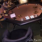 طاولة ألعاب ورقية ( الطاولات الملكية ) .
