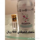 ادخل تجارة العود باقل سعر جمله فيه خير ورزق