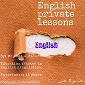 مدرس لغة انجليزية اردني ماجستير. خبرة 13 سنة