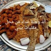 لمحبي السمك والروبيان لاتفوتكم العروض المميزه