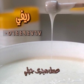 كيلو عسل سدر باكستاني وكيلو سدر هندي وكيلو سدر سوداني ب300