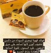 قهوة طبيعية عضوية صحية