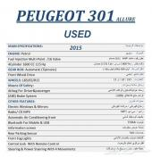 للبيع بيجو 301 موديل ( 2015 )