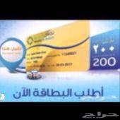 تكافل العربية للرعاية الطبيه