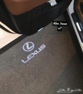 شعار لكزس_فولكس واجن للابواب