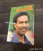 مجله محمدعبده