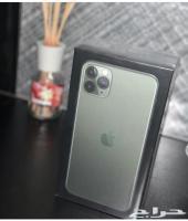 أيفون 11 برو ماكس أخضر 256 جديد - الرس