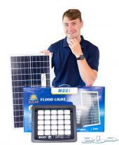 كبس 300 وات طاقة شمسية 21000 شمعة