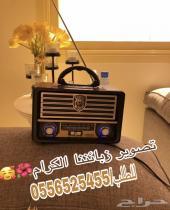 راديو الطيبين8للمجالس8والبيوت والاهداء8مميززز