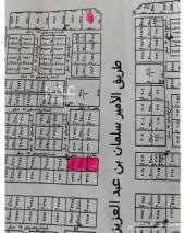 ارض تجارية على طريق الملك سلمان للبيع