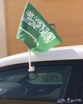 العلم الخاص بالسياره باقي ايام لليوم الوطني