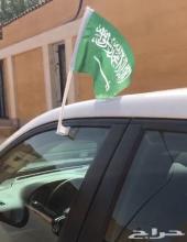 فرصة لاتعوض علم اليوم الوطني للسياره للتجار