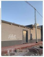 فيلا دور للبيع في ملهم شمال الرياض