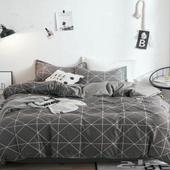 فرشة سرير نفرين من شي ان