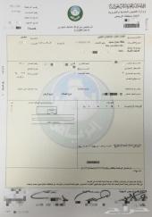 اصدار رخص بلدية و تصريح الدفاع المدني