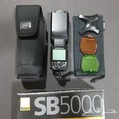 Speedlight Nikon SB-5000 فلاش نيكون