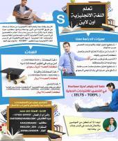 تعلم اللغة نوفر معلمين لغة انجليزية