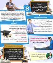 تدريس لغة انجليزية فئات ومميزات شاهد الاعلان