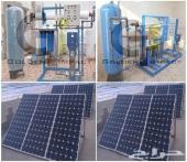 توريدوتركيب محطات تحلية تعمل بالطاقة الشمسية