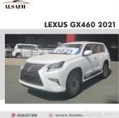لكزس GX460 موديل 2021